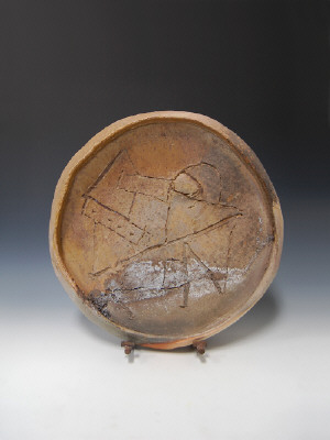 Artist: Peter Voulkos, Title: Untitled Plate, 1991 - click for larger image